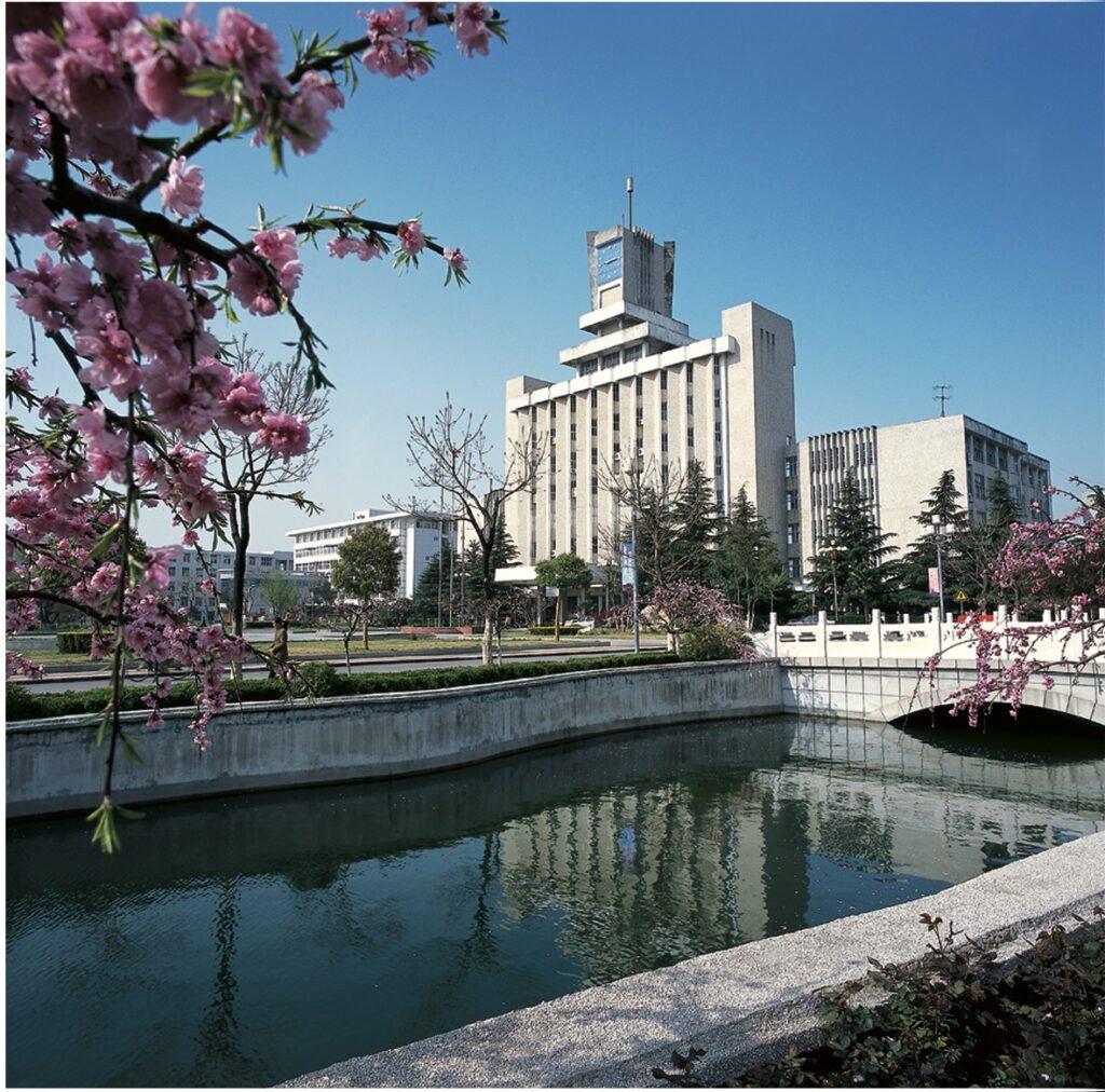 Обучение в Китае на русском языке, бакалавриат Международная экономика и торговля